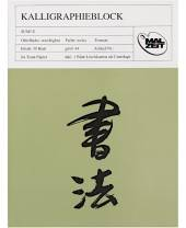 Kalligraphie-Block Jia Xuan, 30 Blatt, 24 x 32 cm