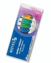 Reeves Aquarell-Farben, 12 Tuben á 10 ml