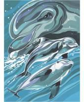 Delphin Portrait